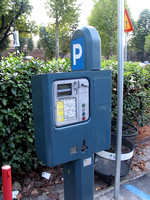 Parking Meter Pay Station